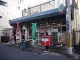 東大阪太平寺郵便局