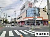 ヤマナカ 松原店