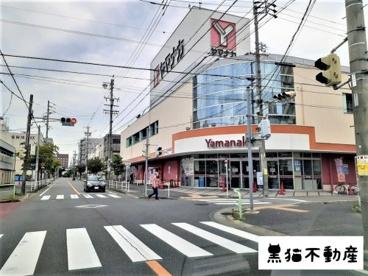ヤマナカ 松原店の画像1