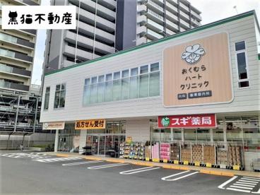 おくむらハートクリニック|名古屋市|循環器内科|内科|心臓リハビリの画像1