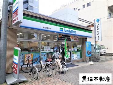 ファミリーマート 東別院駅前店の画像1