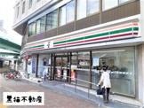 セブン-イレブン 名古屋東別院駅南店