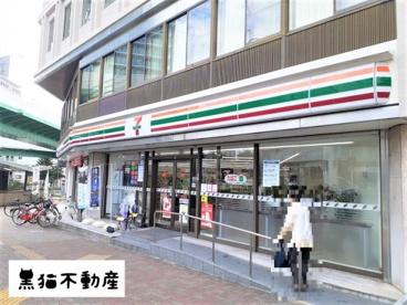 セブン-イレブン 名古屋東別院駅南店の画像1