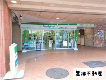 ファミリーマート 名古屋金山二丁目店の画像1