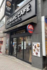 サンマルクカフェ 目黒東口店の画像1