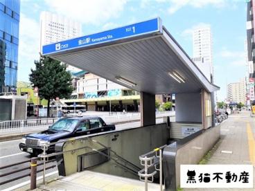 名古屋市営地下鉄 名城線 金山駅の画像1