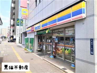 ミニストップ 名古屋金山1丁目店の画像1