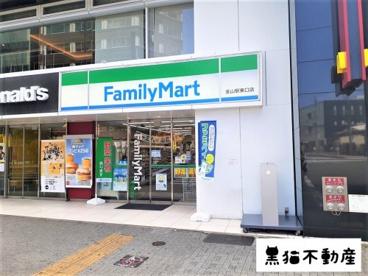 ファミリーマート 金山駅東口店の画像1