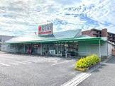 ドラッグストアSEKI(セキ) 新善町店