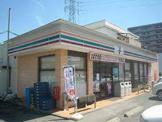 セブンイレブン 草加花栗3丁目店