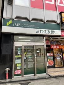 三井住友銀行 目黒東口出張所の画像1