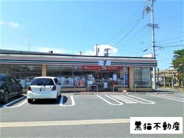 セブン-イレブン 名古屋山王3丁目店の画像1