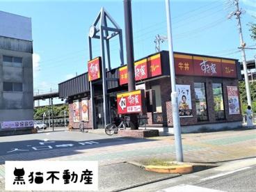 すき家中川山王駅前店の画像1