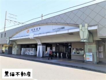 JR東海道本線 尾頭橋駅の画像1