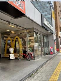 マクドナルド 目黒駅前店の画像1