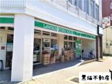 ローソンストア100尾頭橋店