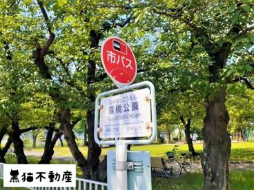 名古屋市バス 露橋公園停の画像1