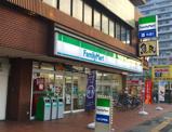 ファミリーマート 足立谷中二丁目店