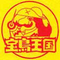 宝島大国町店