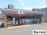 セブン-イレブン 名古屋則武2丁目店