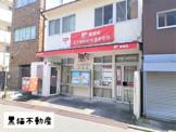 名古屋則武本通郵便局