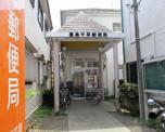 豊島千早郵便局