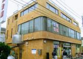 巣鴨信用金庫椎名町支店