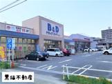 B&D 則武店