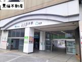 名古屋市営地下鉄 鶴舞線 上小田井駅