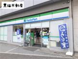 ファミリーマート 上小田井店