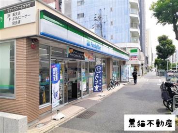 ファミリーマート 葵店の画像1