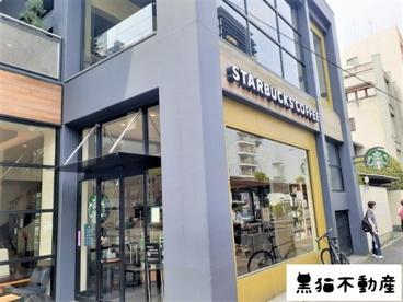 スターバックスコーヒー新栄葵町店の画像1