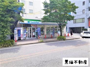 ファミリーマート 葵一丁目店の画像1