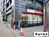三菱UFJ銀行 新栄町出張所