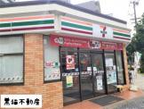 セブンイレブン 名古屋新栄飯田街道