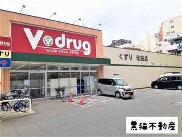 V・drug 新栄店の画像1