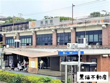 JR中央線 鶴舞駅の画像1