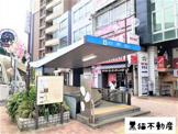 名古屋市営地下鉄 鶴舞線 鶴舞駅