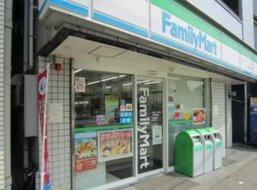 ファミリーマート 本駒込一丁目店の画像1