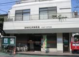 立石郵便局