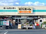ビバホーム 江戸川台店