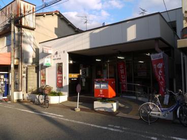 堺旭ケ丘郵便局の画像1