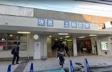阪急京都線 上新庄駅
