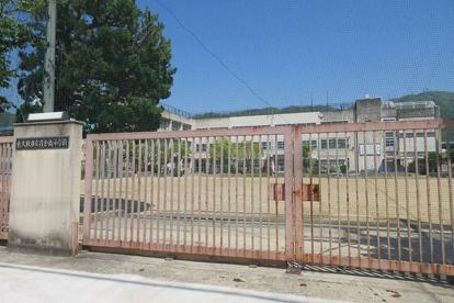 東大阪市立孔舎衙小学校の画像1