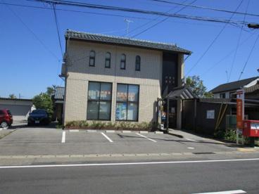 内野郵便局の画像1