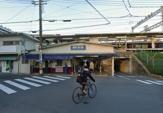 阪急京都線 相川駅