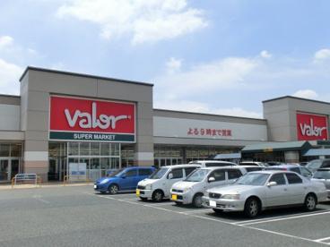 valor(バロー) 中志段味店の画像1