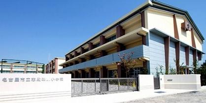 名古屋市立志段味東小学校の画像1