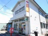 堺北条郵便局