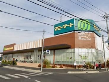 マミーマート 所沢青葉台店の画像1